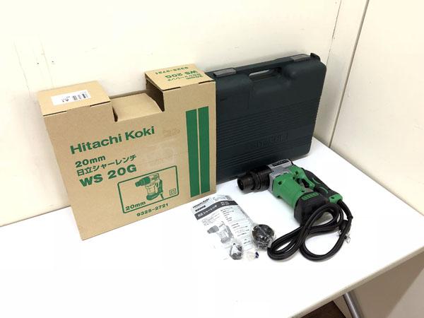 HITACHI/日立工機 シャーレンチ買取しました!