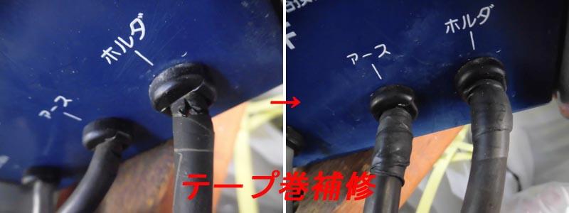 育良精機小型交流アーク溶接機IS-H40BF詳細画像5