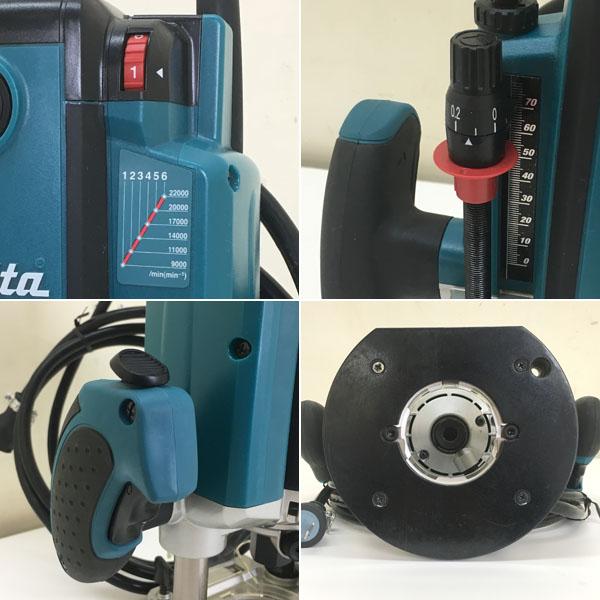 makita/マキタ12mm 電子ルータRP2301FC詳細画像4