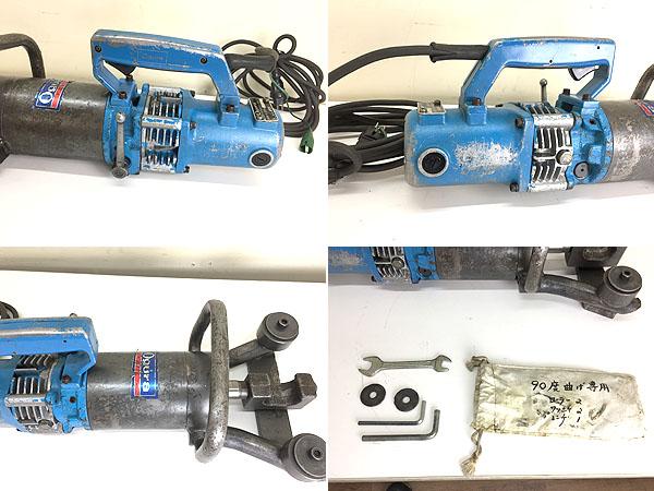 Ogura/オグラB ポータブルベンダー 電動油圧ベンダーHBB-32詳細画像3