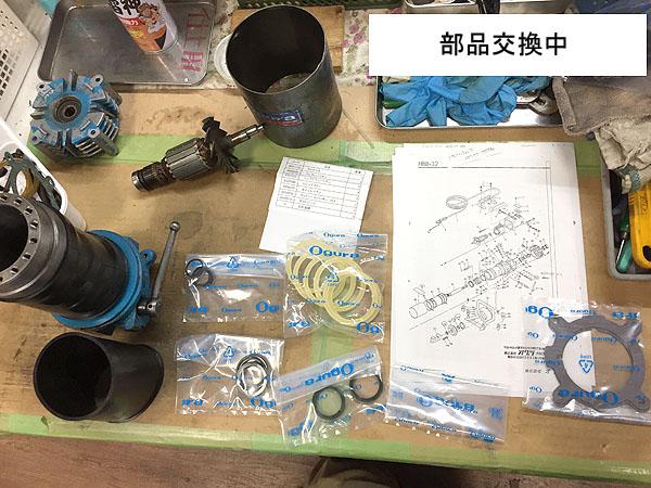 Ogura/オグラB ポータブルベンダー 電動油圧ベンダーHBB-32詳細画像5