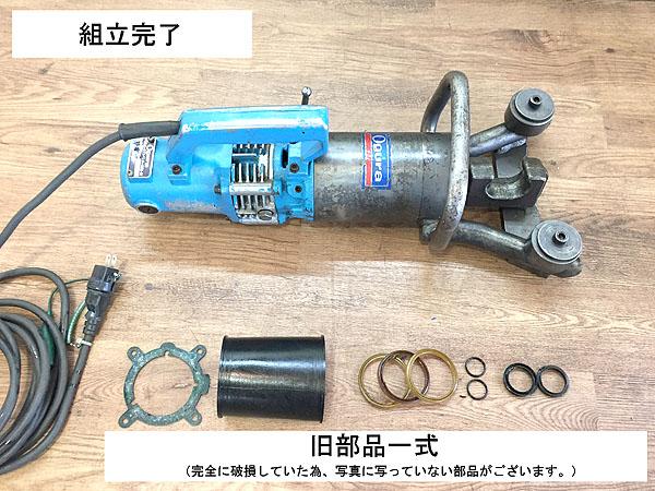 Ogura/オグラB ポータブルベンダー 電動油圧ベンダーHBB-32詳細画像6