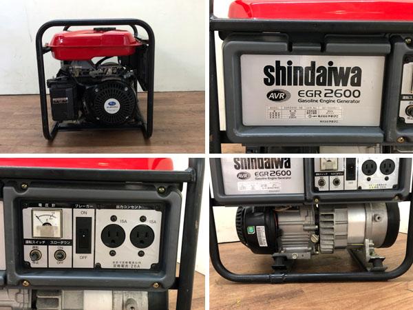 shindaiwa/新ダイワ/やまびこ2.6kVAガソリンエンジン発電機EGR2600-SB詳細画像5