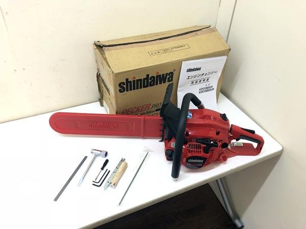 shindaiwa/新ダイワ/やまびこ エンジンチェーンソー買取しました!