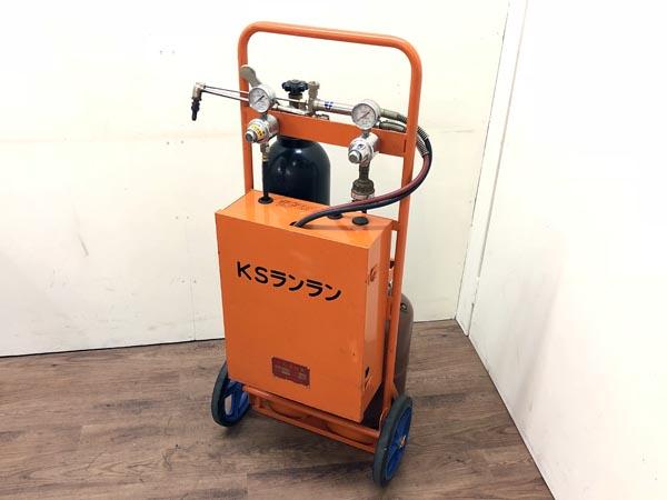 カミマル株式会社ガス溶接機/溶断機KSランラン