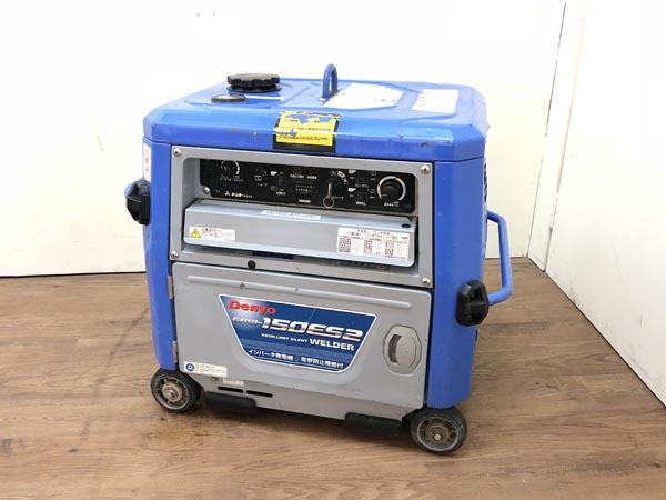 Denyo/デンヨー ガソリンエンジン溶接機買取しました!