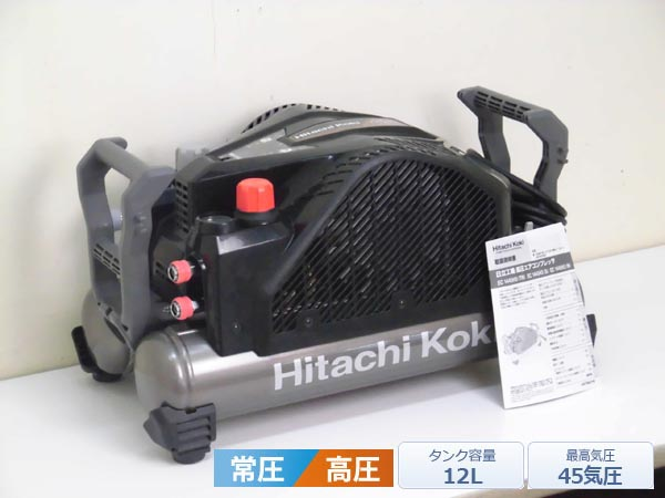 HITACHI/日立工機 高圧エアコンプレッサ買取しました!