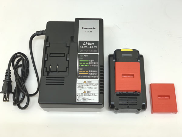 Panasonic/パナソニック18V 3.0Ah 充電ディスクグラインダー125EZ46A2PN2G-H詳細画像6