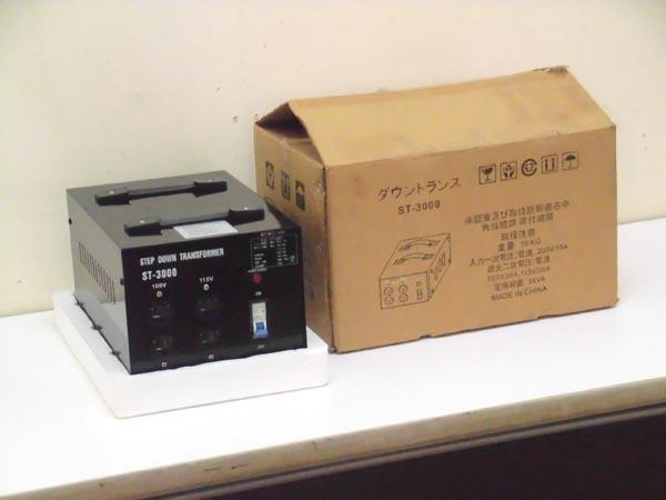 中古ダウントランス 200V→100V/115V買取いたしました