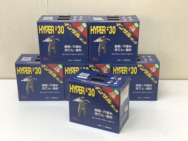 ABC商会 【6個セット】インサルパック 2液型発泡ウレタン/スタンダードタイプ・充てん吹付兼用買取しました!
