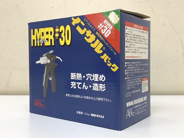 ABC商会 インサルパック 2液型発泡ウレタン/スタンダードタイプ・充てん吹付兼用買取しました!