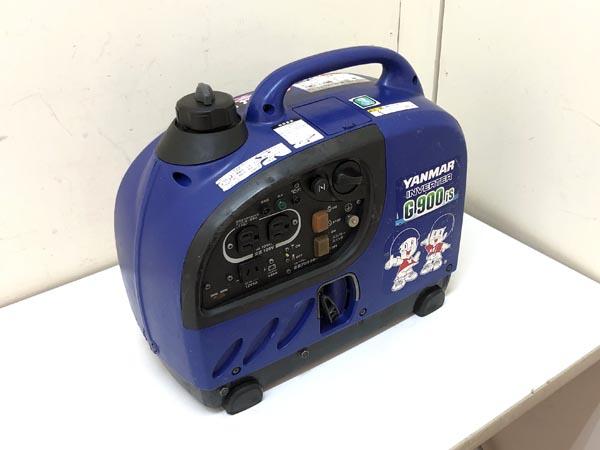 YANMAR/ヤンマー B インバーター発電機 G900iS   ¥42.000-