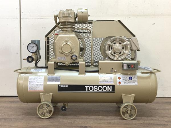TOSHIBA/東芝 0.75kW 1馬力 給油式 レシプロコンプレッサー 圧力開閉器式買取しました!