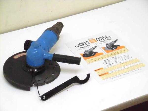 NISSINN/日進 180mmエアーグラインダー買取しました!