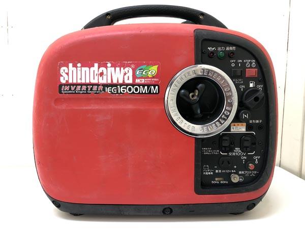 SHIDAIWA/新ダイワ1.6kVA インバーター発電機  iEG1600M-Y詳細画像3