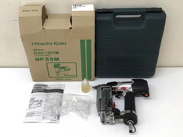 HITACHI/日立工機 ピン釘打機買取しました!