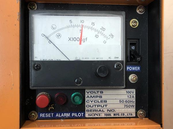SONE/曽根ケーブル入線用ウィンチCW2500詳細画像5