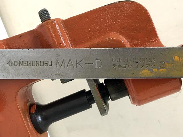 NEGUROSU/ネグロス電工手動ダクトパンチャーMAK-D詳細画像6