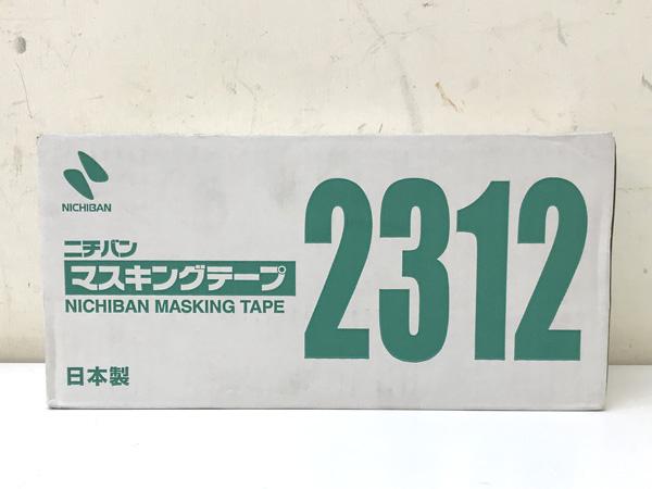 中古マスキングテープ買取いたしました