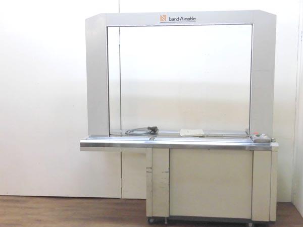 ナイガイ株式会社 自動梱包機 3相200V 60Hz専用買取しました!