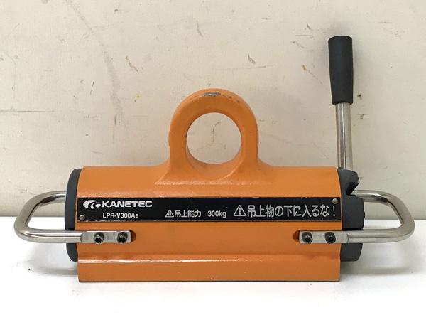 KANETEC/カネテック 永磁リフマ買取しました!
