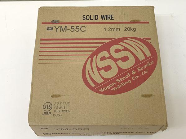 NSSW/日鐵住金溶接工業 1.2mm 溶接ソリッドワイヤ 1巻20kg買取しました!