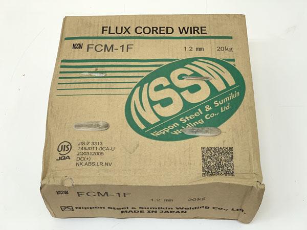 NSSW/日鉄住金溶接工業 1.2mm フラックス入りワイヤ 1巻20kg買取しました!