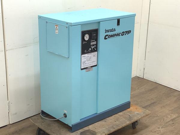 ANEST IWATA/アネスト岩田 0.75kW 1馬力 給油式パッケージ型レシプロコンプレッサー買取しました!