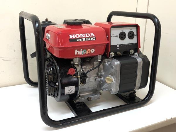 HONDA/ホンダ 2.3kVA ガソリンエンジン発電機買取しました!