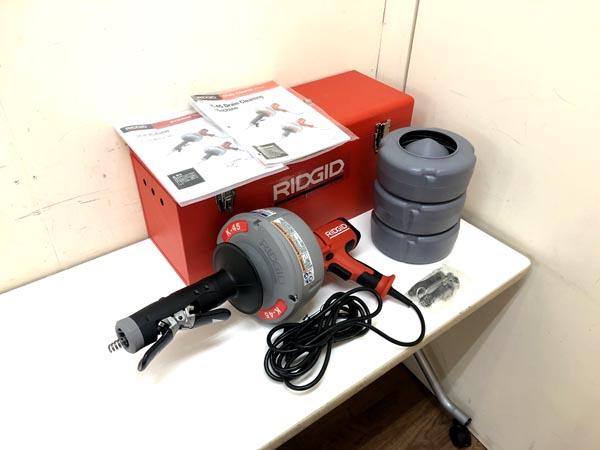 RIDGID/リジッド 電動ドレーンクリーナー/排水管清掃機買取しました!
