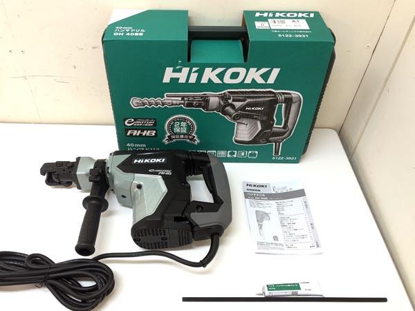 HiKOKI/ハイコーキ 40mmハンマードリル買取しました!
