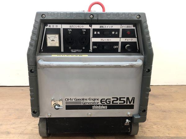 shindaiwa/新ダイワ防音型エンジン発電機EG25M詳細画像2