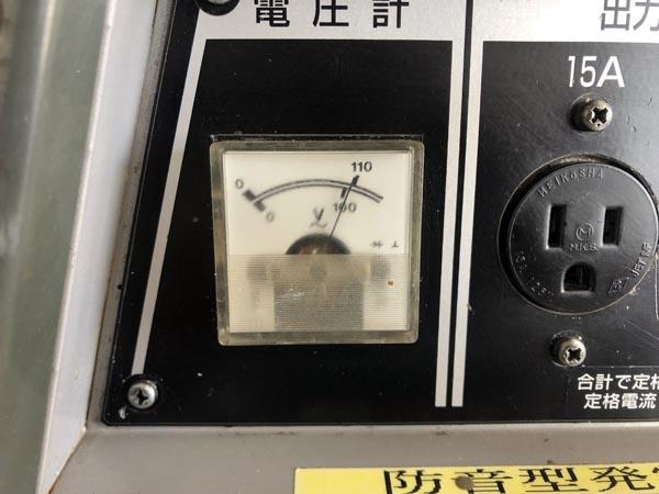 shindaiwa/新ダイワ防音型エンジン発電機EG25M詳細画像6