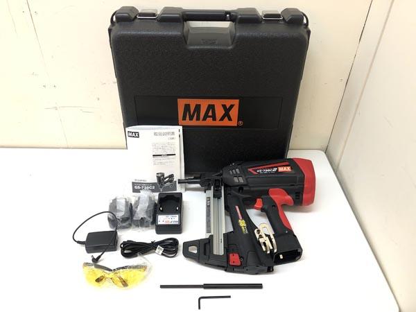 MAX/マックス 38mm ガスネイラ買取しました!