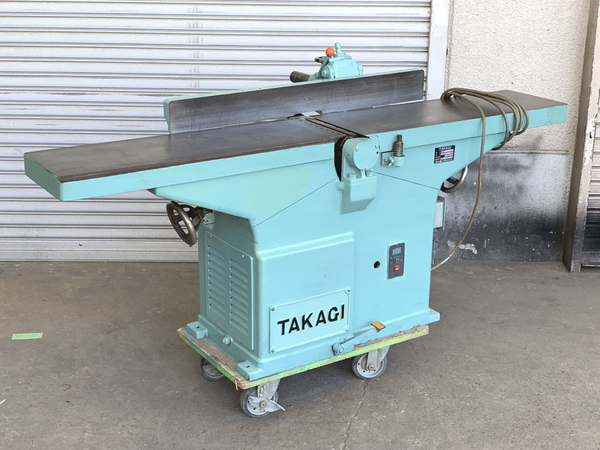 TAKAGI/高木機工 250mm 手押しカンナ盤買取しました!
