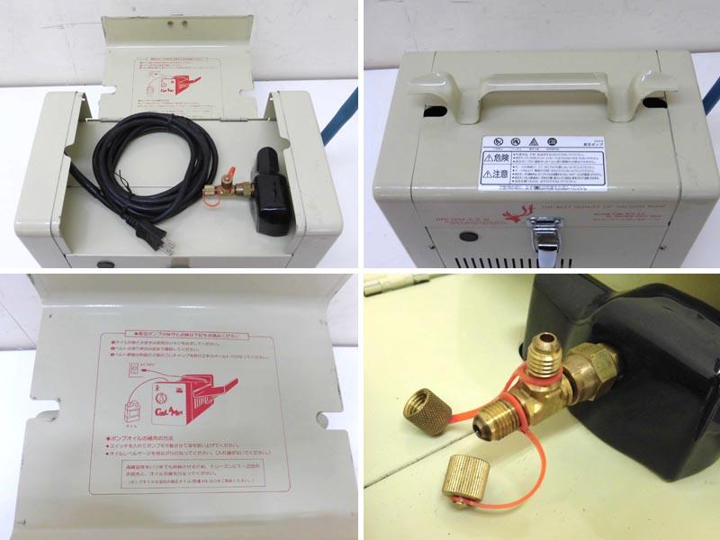 デンゲン真空ポンプ 100V HFC-134a R-12 R-22 CS-756F詳細画像3