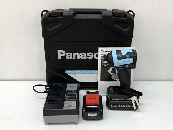 Panasonic/パナソニック 14.4V インパクトドライバー買取しました!