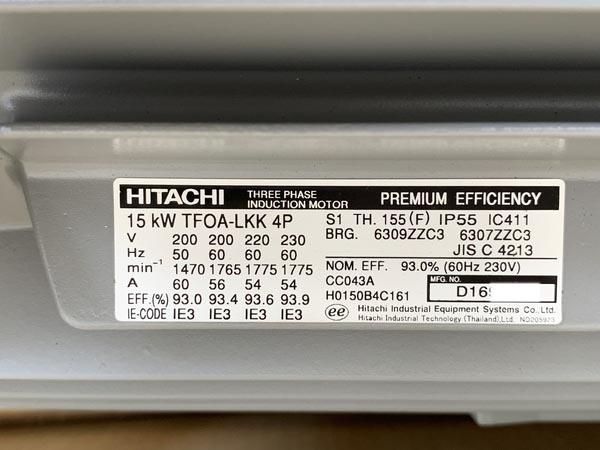 HITACHI/日立産機システム15kW 20馬力 全閉外扇型モーター 屋外型ザ・モートルNeo100 Premium TFOA-LKK 4P 15kW詳細画像2