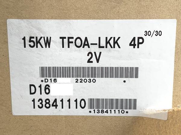 HITACHI/日立産機システム15kW 20馬力 全閉外扇型モーター 屋外型ザ・モートルNeo100 Premium TFOA-LKK 4P 15kW詳細画像5