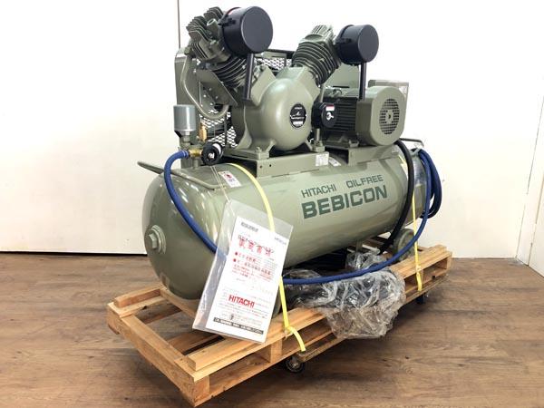 HITACHI/日立産機 デモ機 5馬力オイルフリーコンプレッサー買取しました!