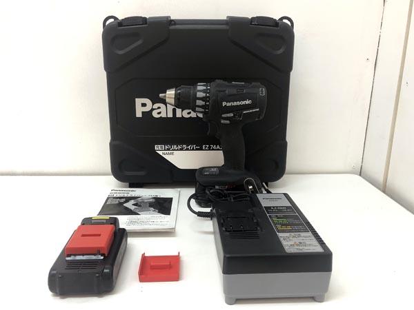 Panasonic/パナソニック 充電式 ドリルドライバー  EZ74A2PN2G-B