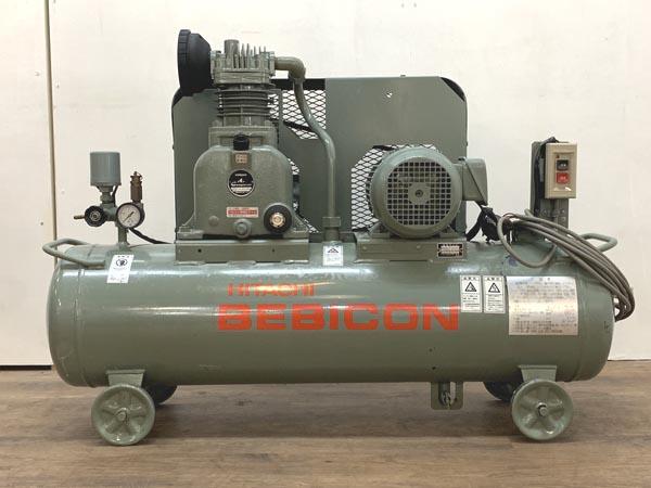 HITACHI/日立産機システム 1.5kW 2馬力 給油式レシプロコンプレッサー 60Hz専用 BEBICON/ベビコン 1.5P-9.5VA6
