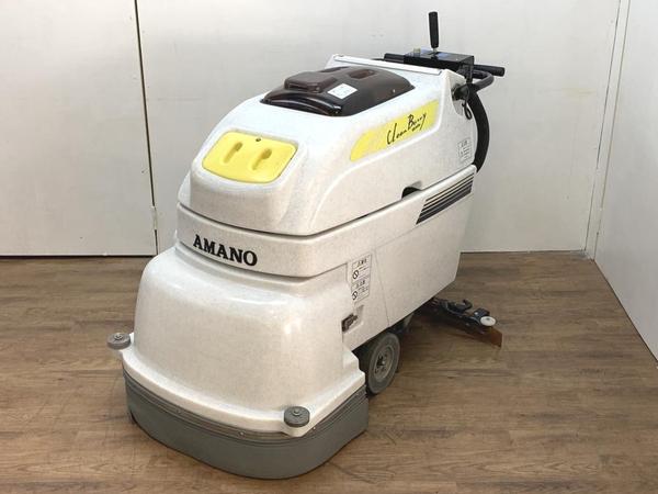 AMANO/アマノ自動床洗浄機CLEAN BURNY/クリーンバーニー SE-640e