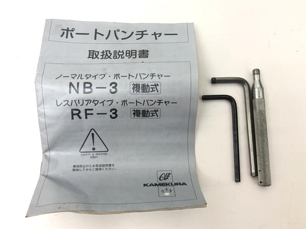 KAMEKURA/亀倉ポートパンチャーRF-3詳細画像4