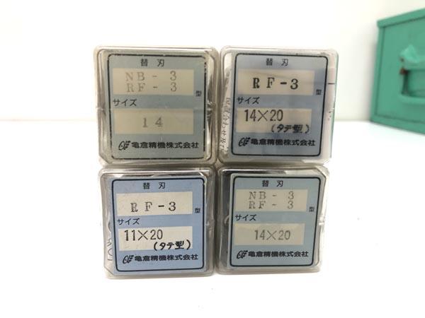 KAMEKURA/亀倉ポートパンチャーRF-3詳細画像6