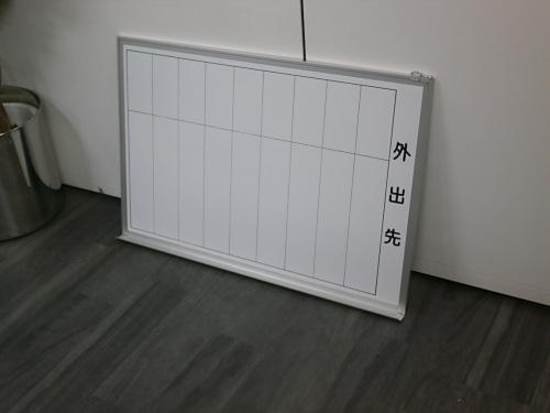 900壁掛行動予定表 中古|オフィス家具|ホワイトボード
