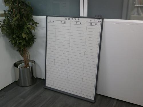 コクヨ 900壁掛行動予定表 中古|オフィス家具|ホワイトボード