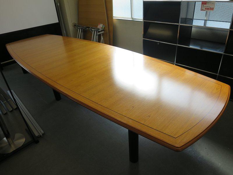 舟形ミーティングテーブル 中古|オフィス家具|ミーティングテーブル|役員応接