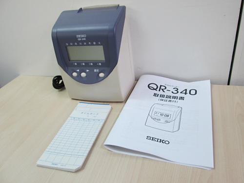 SEIKO タイムレコーダー 中古|オフィス家具|その他