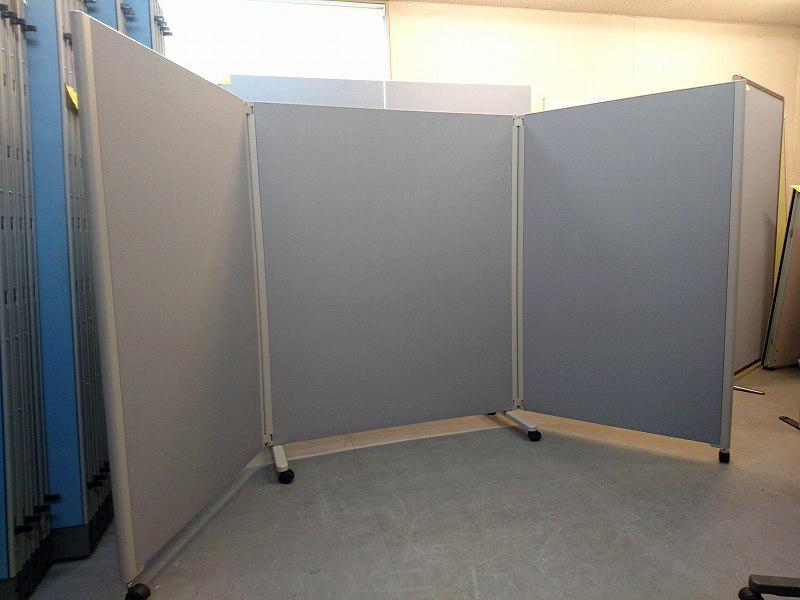 コクヨ 3連自立パーテーション 中古品|オフィス家具|パーテーション|自立式
